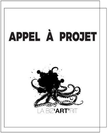Appel à projet / thématique «Engagement»