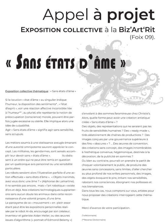 Appel à projet // Exposition collective à la Biz'Art'Rit